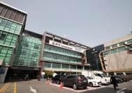 인천 동구, 상반기 어선어업인 및 선체 보험료 지원