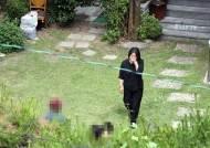 """사망 쉼터소장 신고자는 윤미향 보좌진…의원실 """"답 않겠다"""""""