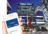 [라이프 트렌드&] 주식·펀드도 커피쿠폰처럼 쉽게… '디지털 <!HS>금융<!HE>'으로 새로운 미래 연다