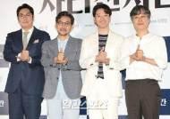 """[현장IS] """"행복했다"""" 장르 널뛰는 '사라진시간' 정진영 감독 성공적 입봉기(종합)"""