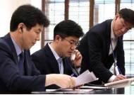 北, 문재인표 화해 상징물 폐기…구석에 몰린 문재인 정부 대북 정책
