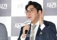 """'사라진시간' 조진웅 """"코로나19 속 '극장 와달라' 홍보, 아이러니"""""""