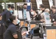 홍콩 돈 빨아들이는 싱가포르