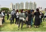 경희사이버대, 도시한옥 밀집지역 문화컨설팅 교육 프로그램 개최