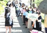 """""""중간고사 대신 수행평가"""" 서울 중학교 방침에 학부모들 불만"""