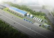 지하철·KTX 만드는 현대로템, 수소 충전소 제조 뛰어든다