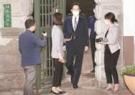 "[view] 법원 ""사실관계 소명됐다"" 놓고 검찰·삼성 아전인수 해석"