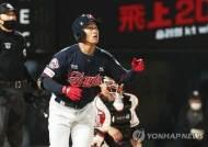 [IS 부산 브리핑] 손아섭-전준우, 팀 시즌 1호 연속타자 홈런 '쾅'