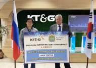KT&G, 러시아ㆍ터키에 코로나19 진단키트 지원