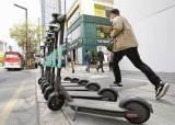 12월부터 자전거 도로서 씽씽, 전동 킥보드 안전 비상