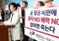[강찬호 논설위원이 간다] 검찰, 믿었던 증인에 발목 찍혔다…'피해자'가 피고인 감싸