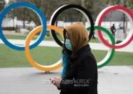 '간소화? 취소설?' 코로나19 후유증에 불안한 도쿄 올림픽