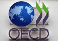 "OECD ""코로나 2차 확산하면 올해 韓성장률 -2.5%로 추락"""