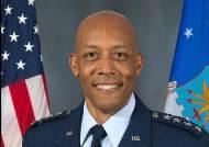 플로이드 장례날, 미군 첫 흑인 참모총장 탄생…'한국통' 장군