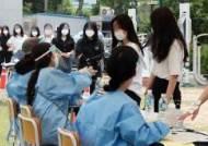 수도권이 거대한 두더지게임장···'N차 전파' 집단감염 초비상