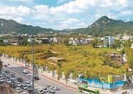 서울시 공원화 큰 그림 먹혔나…대한항공 송현동 부지 입찰자 '0'