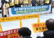 [단독]감사원, 한수원 사장 총선전 두번 소환…월성1호 집중조사