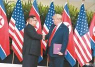싱가포르 회담 2주년데 '치고 받는 북-미'…北 눈치만 보는 정부