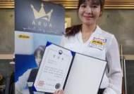 '당구 캄보디아댁' 피아비, 가족정책 유공 장관표창 수상