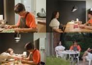 '온앤오프' 성시경, 백지영의 딸을 위한 원데이 쿠킹 클래스