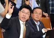 """장제원 """"민주당 막을 방법 없어…법사위 주고, 대신 산자위 받자"""""""