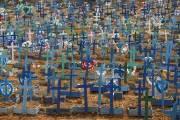 [서소문사진관] 공동묘지 십자가 빈틈이 없다...코로나19 사망자 4만 명 넘은 브라질