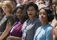 인류 달 보내고, GPS 개발···세상이 빚진 그들 공통점 '흑인女'
