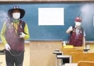 """""""코로나19 실내 공기 전파 막으려면…환기로 '밀폐' 없애야"""""""