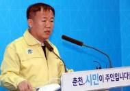 강원 춘천에서 서울 프린서플어학원 방문 20대 여성 코로나19 확진
