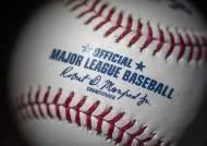 MLB, 터너 스포츠와 PS 중계권 재계약...노사 협상은 평행선