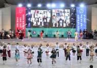 코로나로 취소된 '고연전', 온라인 응원전으로 대체…KT가 유튜브 중계 지원