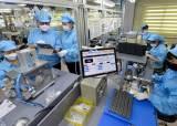 스마트공장 발빠른 전환 나사못 회사, 중국 추격 따돌려
