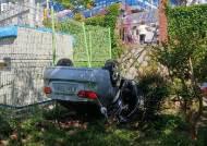 부산 스쿨존 인도로 덮친 승용차에…6세 아동 의식불명