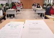 """""""입시 역차별""""""""대학마다 달라 혼란"""" 고3 '구제안'에 우려 커져"""