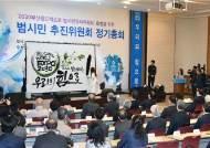 유치위 사단법인 전환,유치 마스터플랜 용역…2030 부산 월드엑스포 유치준비 '착착'