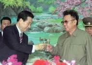 [미리보는 오늘] 6·15남북공동선언 20주년 기념식 축소 진행