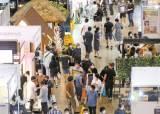 [사진] 코로나에도 건축<!HS>박람회<!HE> 북적