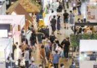 [사진] 코로나에도 건축박람회 북적
