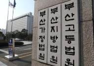 영안실 침입해 시신 금니 10개 훔친 장의사…징역2년 구형