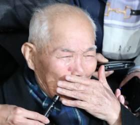 """96세 이춘식 할아버지 """"살아있을 때 배상금 빨리 줘야…답답하다"""""""