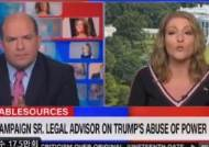 """""""가짜뉴스 판매원""""""""후회할 것""""···트럼프 캠프-CNN 생방송 충돌"""