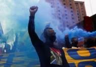 인종차별·대통령 퇴진 시위···86만 확진 브라질 '총체적 난국'