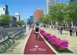 서울시, '자전거 고속도로' 건설 본격 추진…2030년까지 대폭 확대