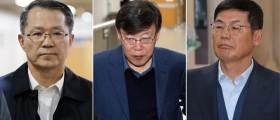 검찰, '노조와해 공작 개입' <!HS>삼성전자<!HE> 임직원들 2심도 실형 구형