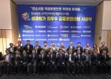 국가인적자원개발컨소시엄 최우수 공동훈련센터 시상식, 16일 개최