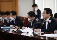 """김용범 기재차관 """"동학개미, 증시 변동성 확대 요인"""""""