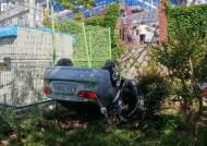차량 충돌후 6세 덮쳐…부산 스쿨존 사고, 민식이법 적용될까