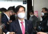 """조경태 작심비판 """"박병석, 與 눈치보기…국회의장 자격 없다"""""""