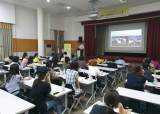 <!HS>중부여성발전센터<!HE>, '콘텐츠 크리에이터 아카데미' 참가자 모집