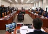 민주당 오늘부터 상임위 가동...21대 국회 초반부터 슈퍼여당 독주 태세